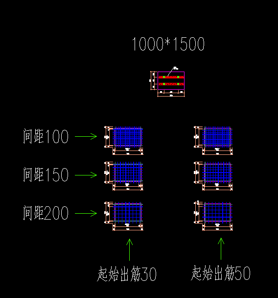 1000x1500预制板