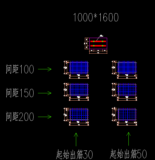 1000x1600预制板