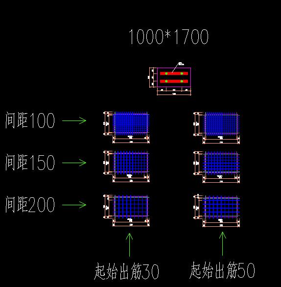 1000x1700预制板