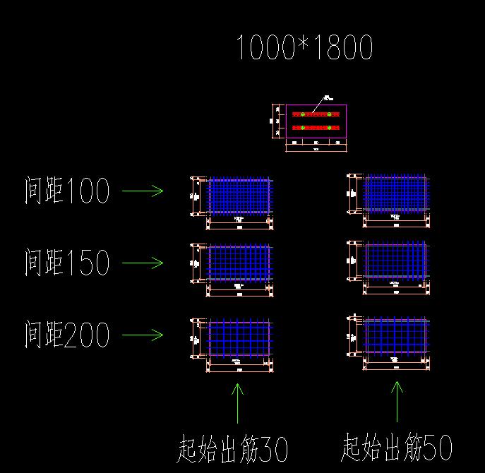1000x1800预制板