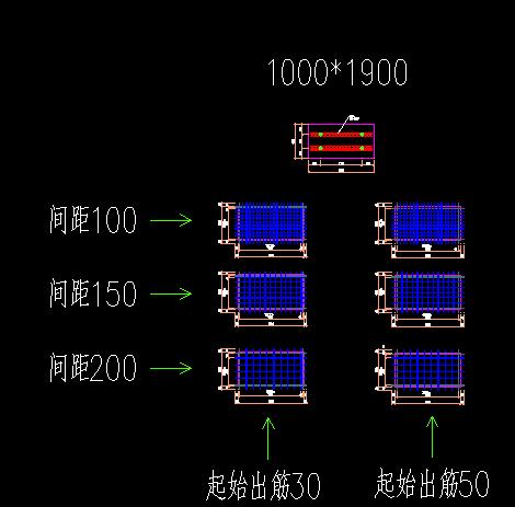 1000x1900预制板