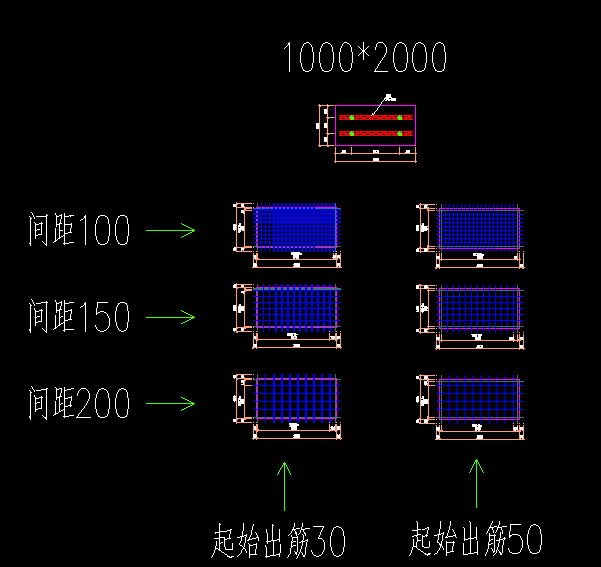 1000x2000预制板