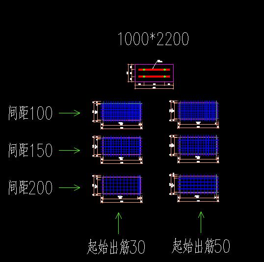 1000x2200预制板