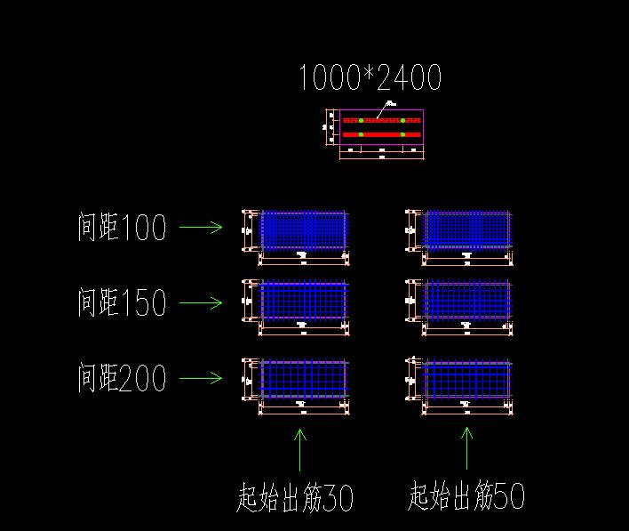 1000x2400预制板