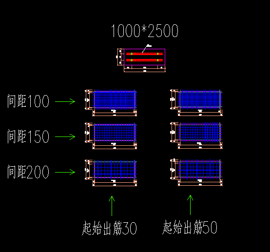 1000x2500预制板