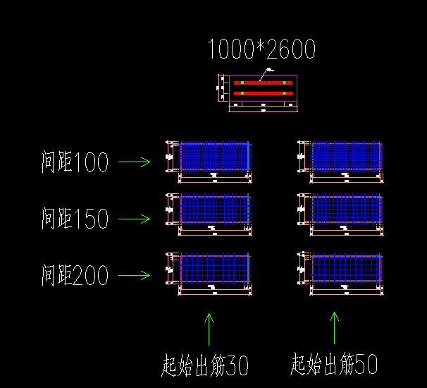 1000x2600预制板