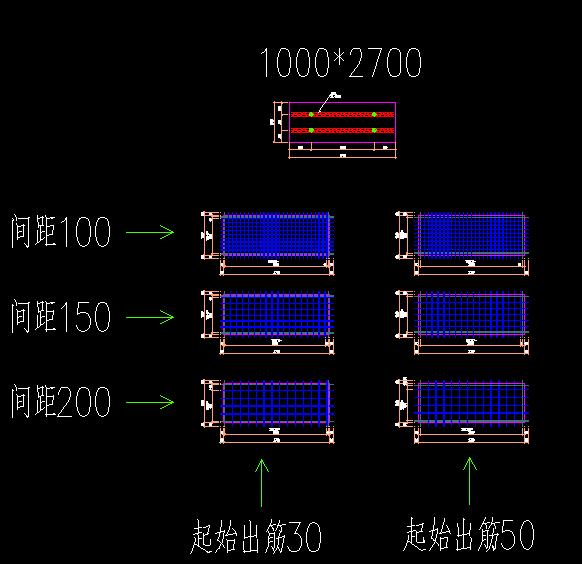 1000x2700预制板