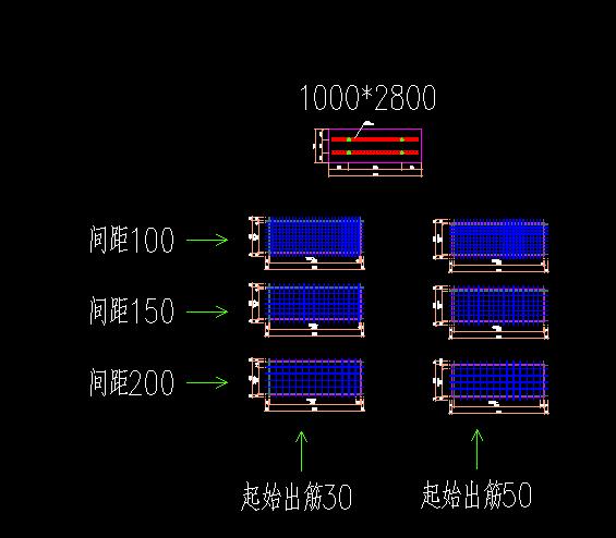 1000x2800预制板