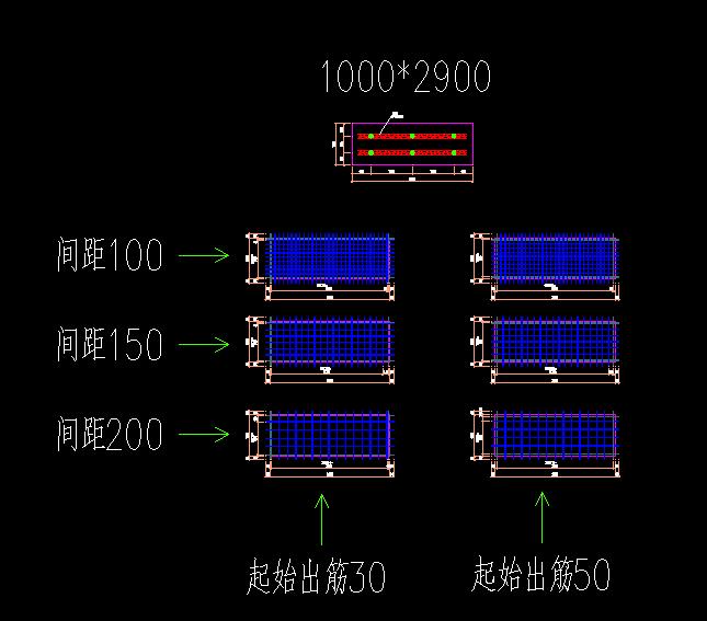1000x2900预制板