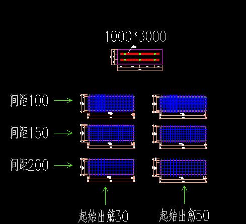 1000x3000预制板