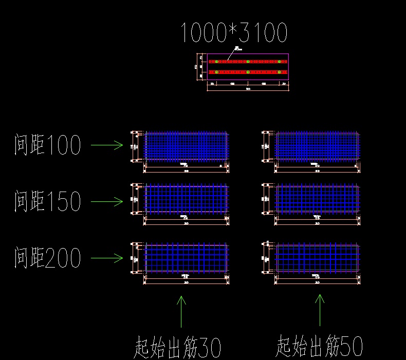 1000x3100预制板