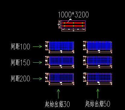 1000x3200预制板