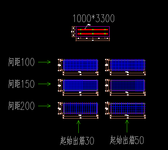 1000x3300预制板