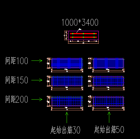 1000x3400预制板