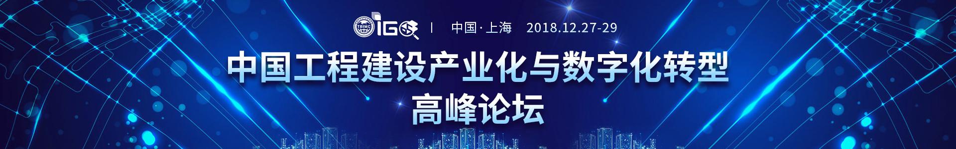 http://igreenbuy-zhaopc-public.oss-cn-shanghai.aliyuncs.com/common/20181127110938_86875.jpg