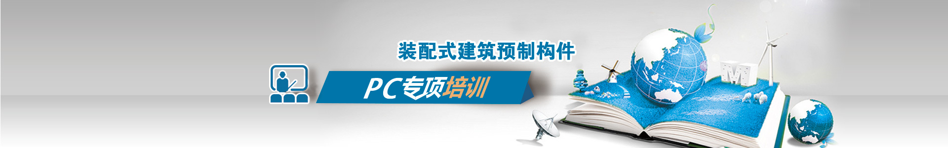 http://igreenbuy-zhaopc-public.oss-cn-shanghai.aliyuncs.com/common/zhaopcbanner%E5%9F%B9%E8%AE%AD.jpg