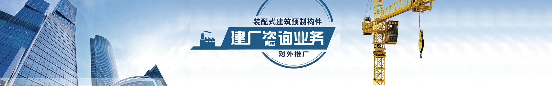 http://igreenbuy-zhaopc-public.oss-cn-shanghai.aliyuncs.com/common/zhaopcbanner%E5%BB%BA%E5%8E%82.jpg